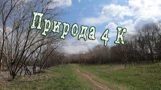 Природа 4 K, Подкумок, Цветение абрикоса, Машук вдали, плывущие облака,Релакс, расслабляющая музыка