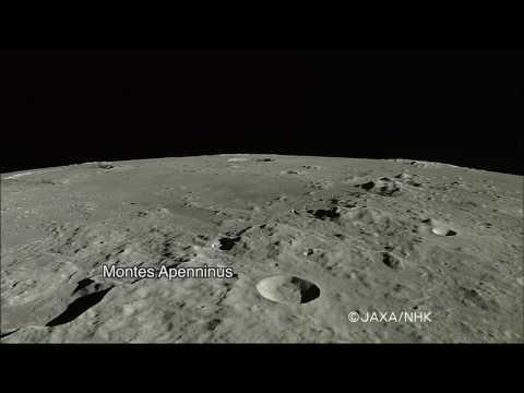 KAGUYA taking around the landing site of the Apollo 15 by HDTV