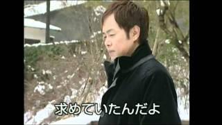 三田りょう - 心のみちづれ