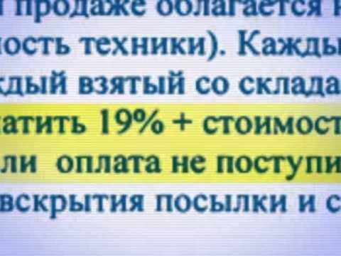 """Прецедент. Айфон """"по дешевке"""" или инфодеза"""