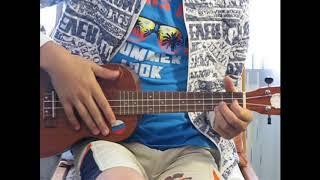 Как играть Цой - Звезда по имени Солнце на укулеле.