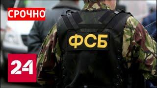 Пойманный на госизмене россиянин оказался помощником полпреда президента