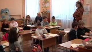 Открытый урок чтения в 1 классе