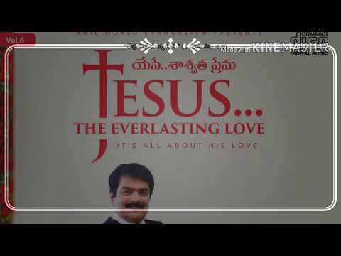Premalo paddanu (Lyric video) | Bro. Anil Kumar | Latest telugu christian song 2017