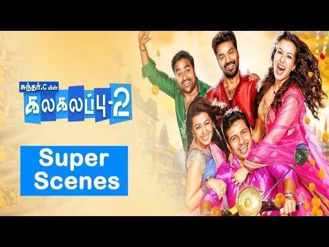 Kalakalappu 2 Tamil Movie Super Scenes_HD