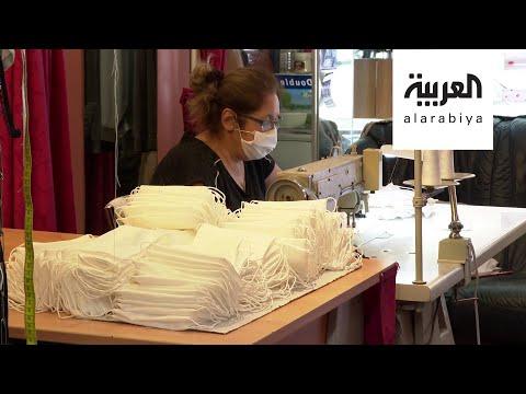 صباح العربية | الكمامات المستعملة خطر بيئي جديد في فرنسا  - نشر قبل 3 ساعة