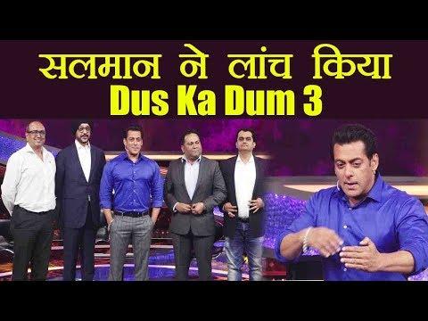 Dus Ka Dum 3: Salman Khan Launches The Show | Press Conference | UNCUT | FilmiBeat