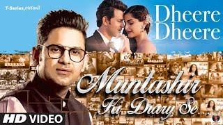 Muntashir Ki Diary Se: Dheere Dheere | Episode 11 | Manoj Muntashir |  T-Series