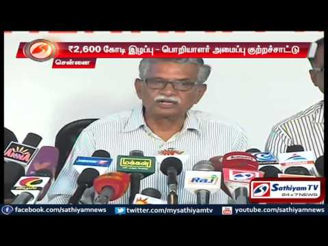 Purchasing electricity from private bodies: 2600 crore loss: engineers union