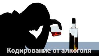 Пранк - Кодирование от алкоголя(https://vk.com/golden_krab - Отличные жетоны по низким ценам. Заходи! Не забудь подписаться! Группа ВКонтакте: http://vk.com/pran..., 2014-10-24T18:25:25.000Z)