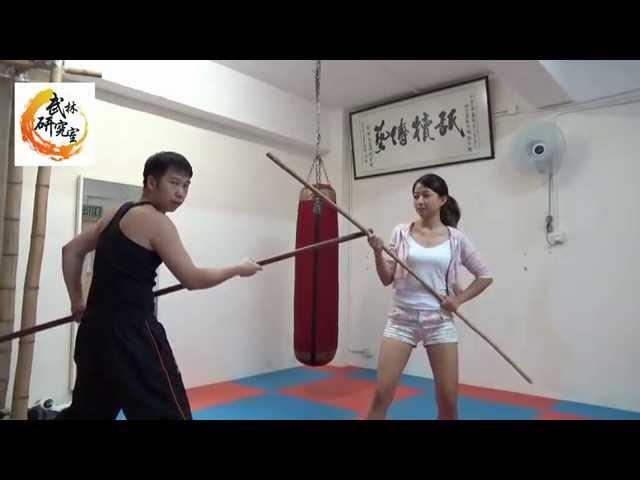 孝師傅研究室:基礎棍法,白眉派十字棍試範 (The Sub Jee stick of Pak Mei. Defend, hit the hand and Body.)