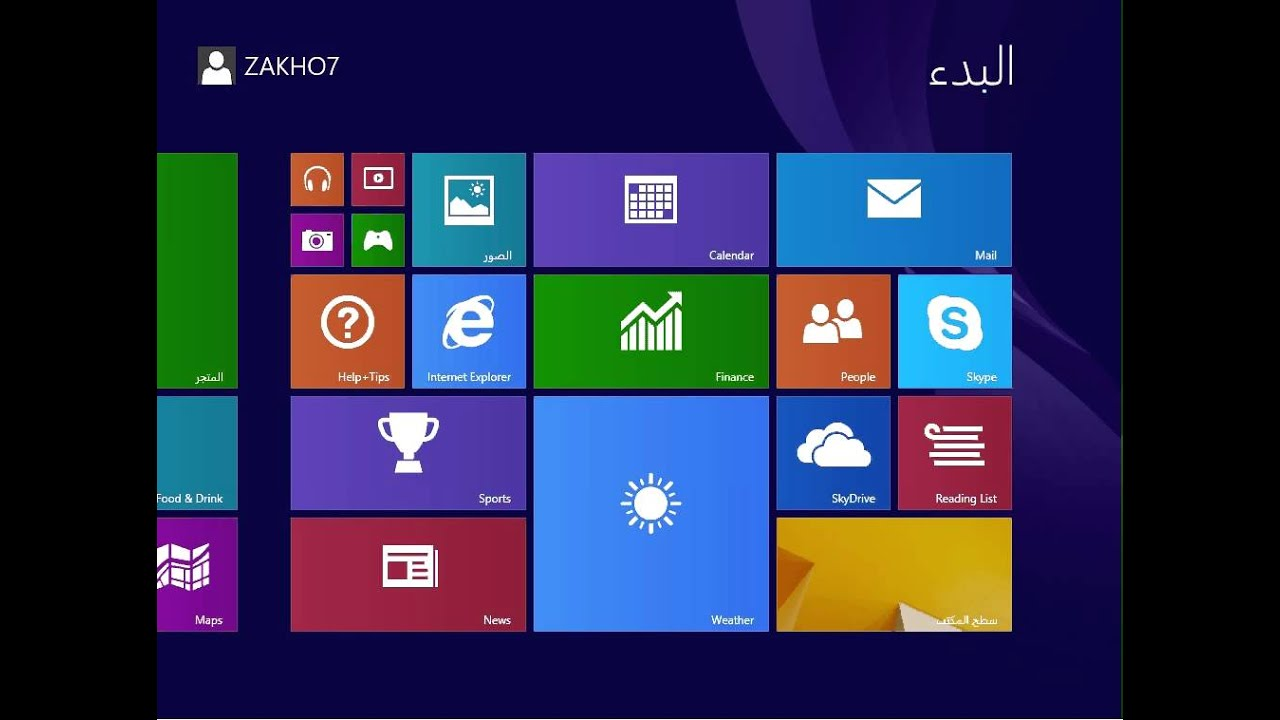Windows 8.1 AIO 32 / 64 Bit Feb 2019 Free Download