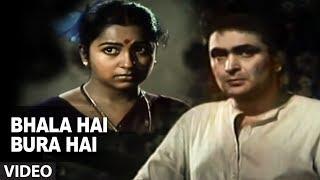Bhala Hai Bura Hai Jaisa Bhi Hai Full Song | Naseeb Apna Apna | Rishi Kapoor, Farha