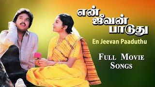 En jeevan paduthu tamil movie songs video jukebox on pyramid glitz music. ft. karthik and saranya in lead roles. directed by r sundarrajan,...