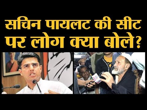 Rajasthan के Tonk में BJP के इकलौते मुस्लिम प्रत्याशी Yunus Khan मैदान में हैं | Lallantop Chunav