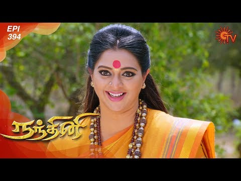 Nandhini - நந்தினி | Episode 394 | Sun TV Serial | Super Hit Tamil Serial
