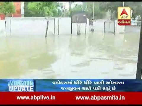 Vadodara weather update live : watch ground report of water logging in city