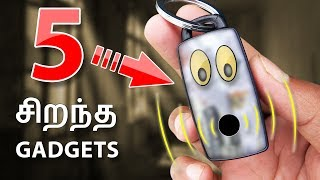 5 சிறந்த gadgets 2018 | 5 gadgets you can buy on amazon in 2018