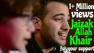 Sholawat(New Medley) Mohamed Tarek Features The Kid(Karim Amr)