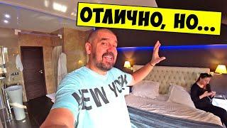 Львов Отель 4 звезды! Обзор номера: И ЭТО 21 век?!