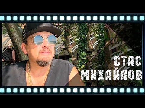 Стас Михайлов - Там, за горизонтом  (Movie Clip 2018)