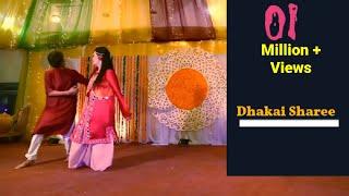 Dhakai Sharee| Holud Dance of Maruf & Mitu|K.Nasif Photography 2017