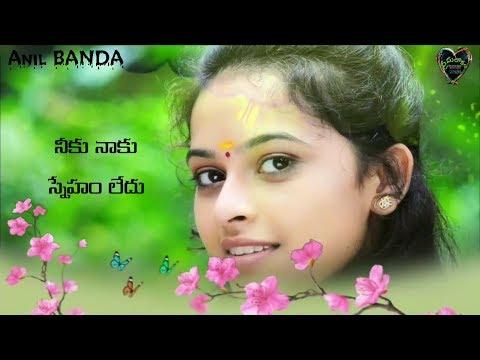 Manasara movie parvaledu song Whatsapp Status by Anil Banda