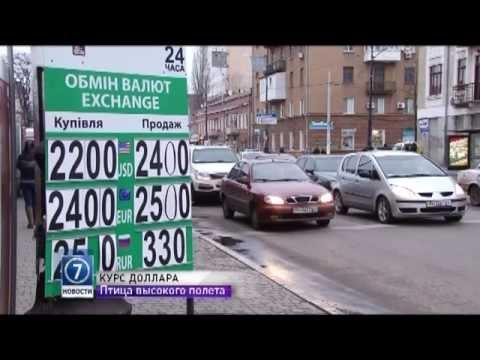 В Одессе резко подскочил курс доллара