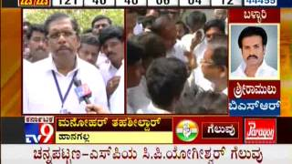 TV9 Live: Counting of Votes : Karnataka Assembly Elections 2013 'Results' - Part 23