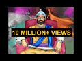 Chattrapati Shivaji Maharaj - Biopic Of The Legend video