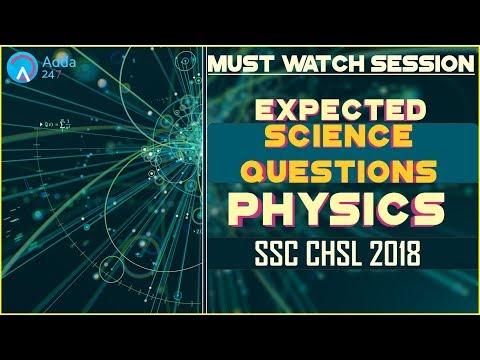 Physics | General Science Questions for SSC CHSL 2017-18