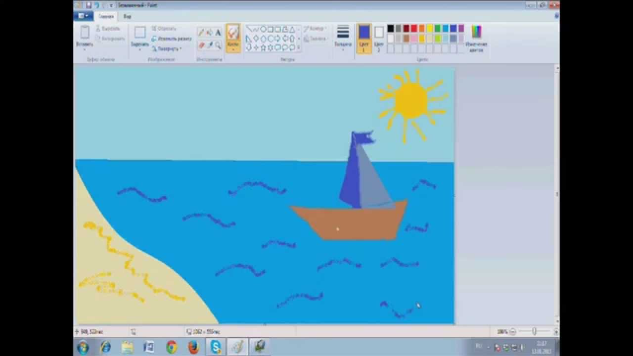 Как в paint сделать фото рисунком