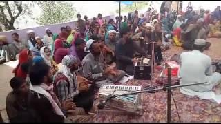 Jamu kashmir pakhari song Safeer nazz