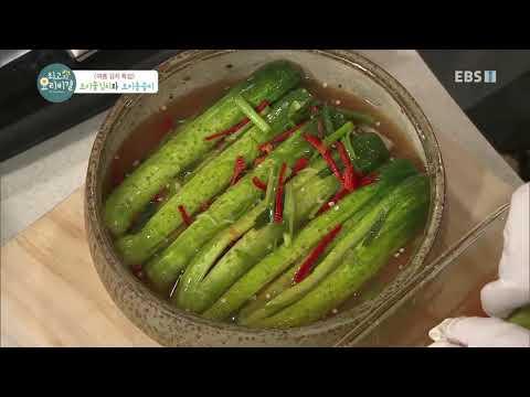 최고의 요리 비결 - 박영란의 오이물김치와 오이송송이_#002