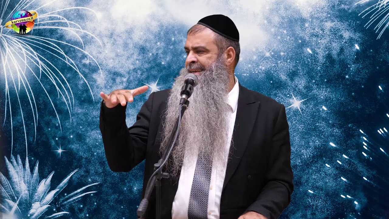 הרב רפאל זר HD | להישמע לגדולי ישראל! - שיעור פצצה!