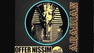 Henree feat. Ivri Lider - Meri Lanetsach Remix
