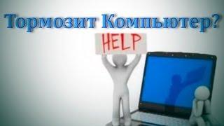 Как почистить реестр.Чистка компьютера.(, 2013-10-08T16:35:28.000Z)