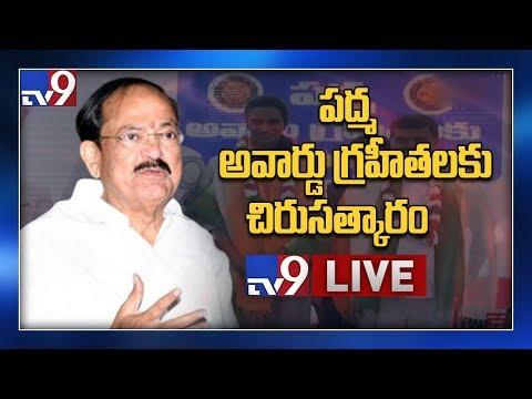 Venkaiah Naidu Participate in Swarna Bharati Trust LIVE - TV9