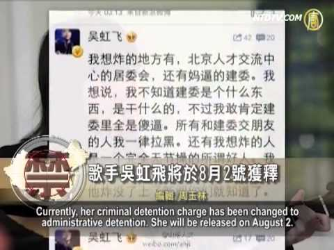 Bo Guagua Disappears From Columbia University Website