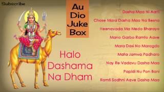 New Dasha Maa Songs | Halo Dashama Na Dham | Gujarati Bhakti Songs | Full Audio Songs