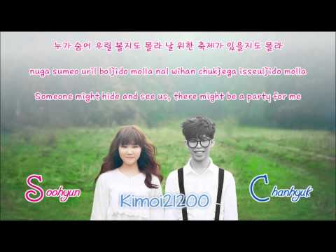 AKMU (악동뮤지션) - Galaxy [Hangul/Romanization/English] Color & Picture Coded HD