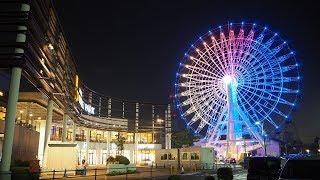夜の仙台 タイムラプス Night View in SENDAI thumbnail