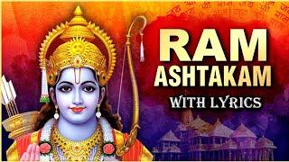 Rama Ashtakam With Lyrics   श्रीरामाष्टकम्   Dussehra Special Devotional Song   Lord Rama Song