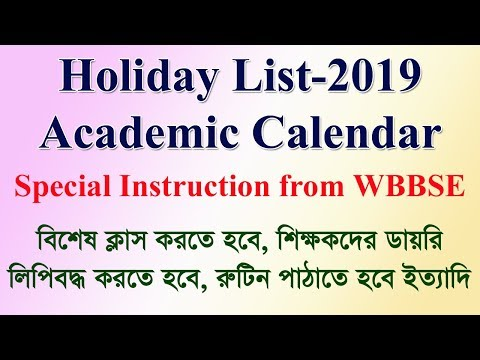 Holiday List & Academic Calendar 2019 For Schools With Special Instructions By WBBSE