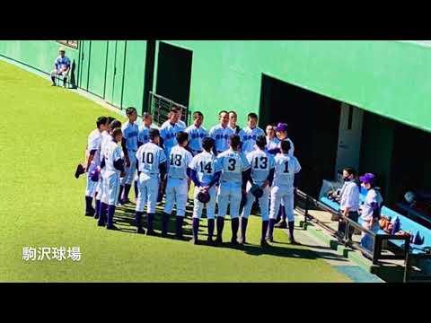 硬式野球部 東亜学園戦 2020年10月25日