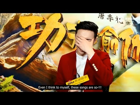 (Eng Sub) 170125 新浪娱乐 Sina Interview with 张艺兴 Zhang Yixing LAY