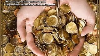 ЗАРАБОТАТЬ ДЕНЬГИ В ИНТЕРНЕТЕ БЕЗ ВЛОЖЕНИЙ БОНУС 100 $