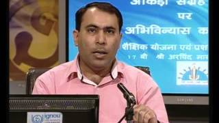 Programme on DISE Data Capture Format through EDUSAT: September 6, 2013 (HINDI): II