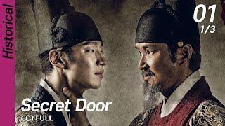 CC/FULL Secret Door EP01 (1/3)  비밀의문