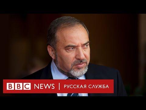 «Русский голос» за Либермана: как политик из СССР меняет Израиль
